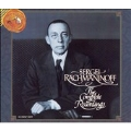 Sergei Rachmaninoff - The Complete Recordings