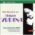 The Legacy of Maria Yudina Vol.3 - J.S.Bach: 14 Preludes & Fugues