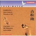 Yoshimatsu: Symphony No.2, etc
