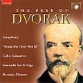とっつきやすいクラシック 10:ベスト・オブ・ドヴォルザーク:交響曲第9番/弦楽のためのセレナード/他
