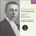 Rachmaninov: The Symphonies, etc