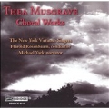 THEA MUSGRAVE:CHORAL WORKS:FOR THE TIME BEING -ADVENT/BLACK TAMBOURINE/JOHN COOK/ETC:HAROLD ROSENBAUM(cond)/NEW YORK VIRTUOSO SINGERS/ETC