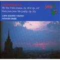 ショスタコーヴィチ: ヴィオラとピアノのための作品集