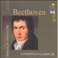 ベートーヴェン: 七重奏曲 Op.20、六重奏曲 Op.81b