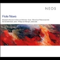 「フルート・ニュース」~現代のフルート二重奏曲