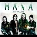 Drama Y Luz : Deluxe Edition [CD+DVD]