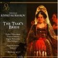Rimsky-Korsakov: The Tsar's Bride -Complete (1973) / Fouat Mansourov(cond), Bolshoi Theatre Orchestra & Chorus, Galina Vishnevskaya(S), etc
