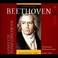 Beethoven: Complete Piano Concertos No.1-No.5