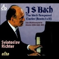 J.S.Bach: The Well - Tempered Clavier BWV 846-93 (Books I & II)