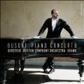 ブゾーニ: ピアノ協奏曲