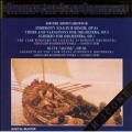 Shostakovich: Symphony no 6, etc / Rozhdestvensky, et al
