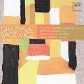 Bacewicz: Music for Chamber Orchestra / Bartlomiej Kominek, Radom Chamber Orchestra, Maciej Zoltowski