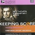ベートーヴェン: 交響曲第3番