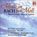 Bach: Mass in B minor,BWV232