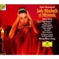 Shostakovich: Lady Macbeth of the Mtsensk District