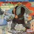 Shostakovich: Goldene Berge, Maxim / Jurowski, RSO Berlin