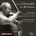 ベートーヴェン: ヴァイオリン・ソナタ第5番「春」、第6番、第9番「クロイツェル」