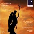 フォーレ: レクイエム Op.48 他