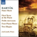 Bartok: Piano Music Vol.6 - The First Term at the Piano, Petits Morceaux, 4 Piano Pieces, etc