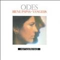 Odes (Intl Ver.) (Remaster)