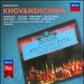 ムソルグスキー: 歌劇『ホヴァンシチナ』