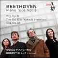 ベートーヴェン: ピアノ三重奏曲全集 第3集