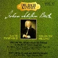 Die Bach Kantate Vol.33: Cantatas 146 & 108 / Carolyn Watkinson(Ms), Peter Schreier(T), Helmuth Rilling(cond), Gachinger Kantorei Stuttgart, etc