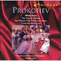 Prokofiev: Waltz Suite, etc / Jaervi, Royal Scottish NO