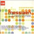 Messiaen: Turangalila-Symphonie, Quartet for The End of Time, Theme et Variations for Violin and Piano