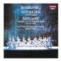 Tchaikovsky: Nutcracker Act 2, Swan Lake Selections / Jaervi