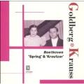 Beethoven: 'Spring' & 'Kreutzer'