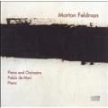 フェルドマン: ピアノのための作品集