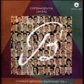 Complete Beethoven Symphonies Vol.1
