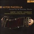 ピアソラ: 協奏曲と室内楽
