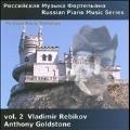 Russian Piano Music Series Vol.2 - Vladimir Rebikov