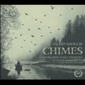 V.Gavrilin: Chimes - Upon Reading Vasily Shukshin