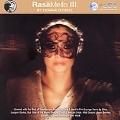【ワケあり特価】Rasa Mello III CD