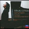 Schumann: Davidsbundlertanze Op.6, Fantasia Op.17