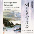 Message from the Moon - Everlasting Chinese Love Songs