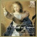Mozart: Mass in C minor K.427, Meistermusik K.477