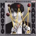 Ritual Protokol -K.Puts/K.Bunch/J.Eckardt/etc: Makoto Nakura(marimba)/etc