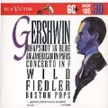 Basic 100 Vol 30 - Gershwin: Rhapsody in Blue, etc. / Wild