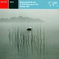 Shakuhachi Music: A Bell Ringing... [Remaster]