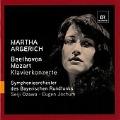 モーツァルト:ピアノ協奏曲第18番変ロ長調 K.456/ベートーヴェン:ピアノ協奏曲第1番ハ長調 op.15