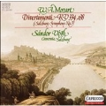 Mozart: Divertimenti KV 334, 138 / Sandor Vegh