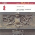 MOZART:COMPLETE EDITION VOL.3 -DIVERTIMENTI & SERENADES:SIR NEVILLE MARRINER(cond)/ACADEMY OF ST.MARTIN IN THE FIELDS
