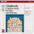 Tchaikovsky: Complete Works for Piano & Orchestra / Haas