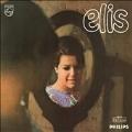 Elis (1966)<限定盤>