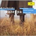 Tchaikovsky: Mazeppa / Neeme Jarvi(cond), Gothenburg Symphony Orchestra, Galina Gorchakova(S), etc