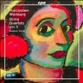 M.Vainberg: String Quartets Vol.5